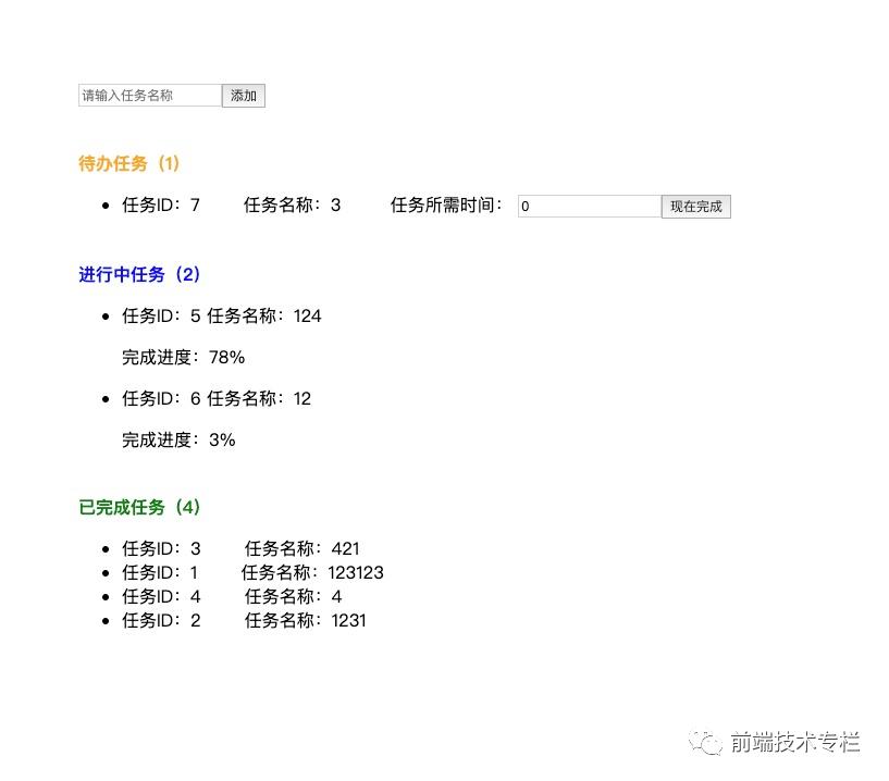 吴佳前端博客-vue 3.0